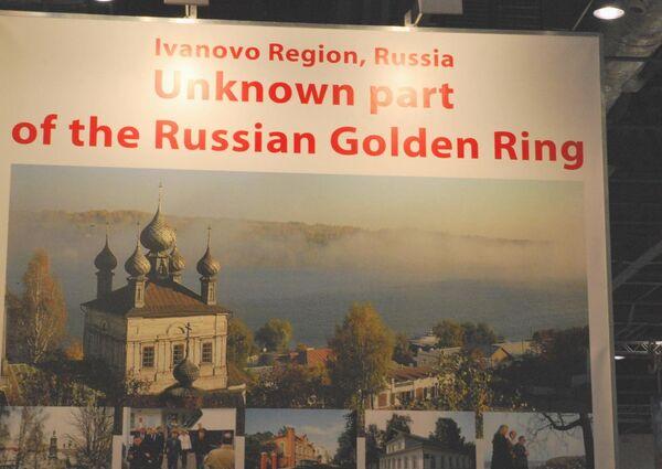 Иностранцы в РФ уже не боятся медведей, но пока мало знают о туризме в регионах