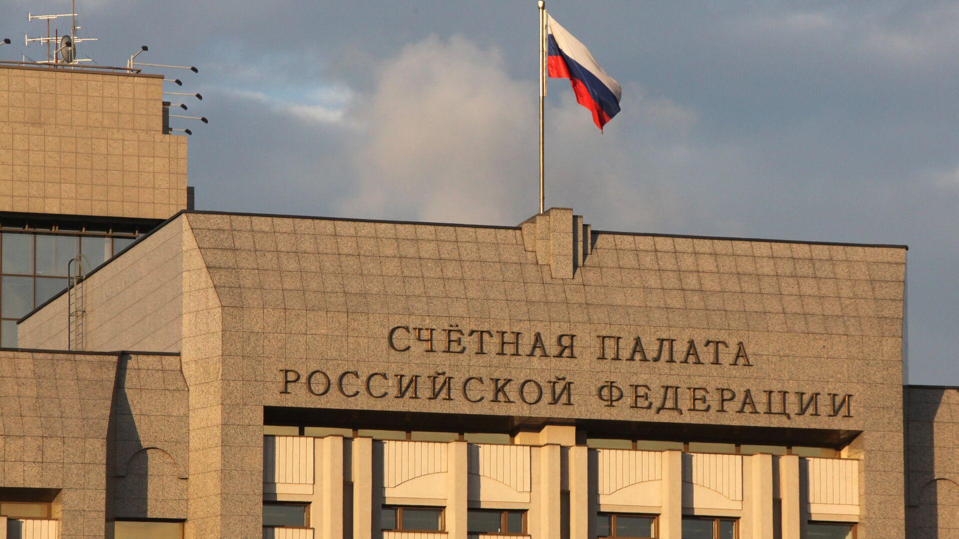 """Счетная палата сообщила об """"аномалиях"""" в IT-расходах министерств"""