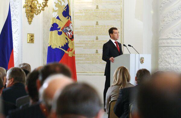 Президент РФ Дмитрий Медведев обратился с посланием к Федеральному Собранию. 12 ноября 2009 года. Архив