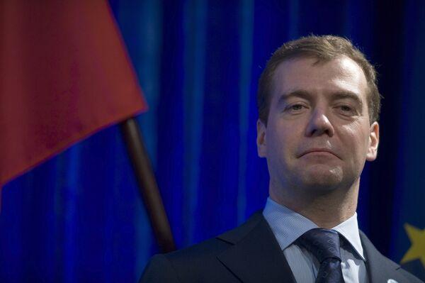 РФ и ЕС пришли к пониманию по вопросам энергобезопасности - Медведев