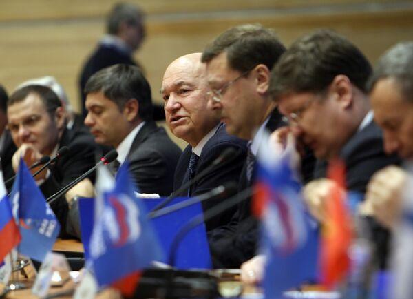ЕР изменила устав, зафиксировав в нем обязательное участие в дебатах
