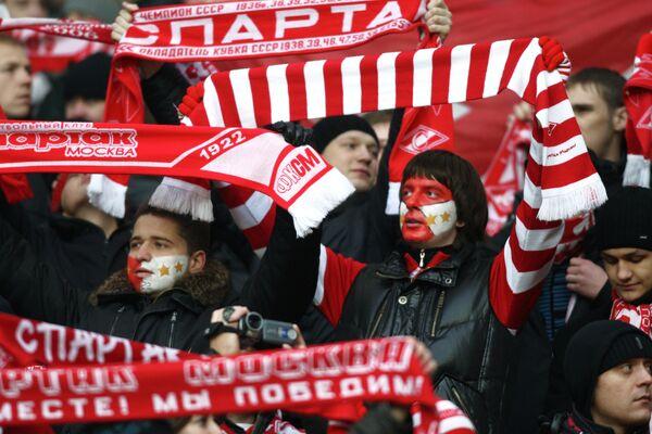Болельщики Спартака