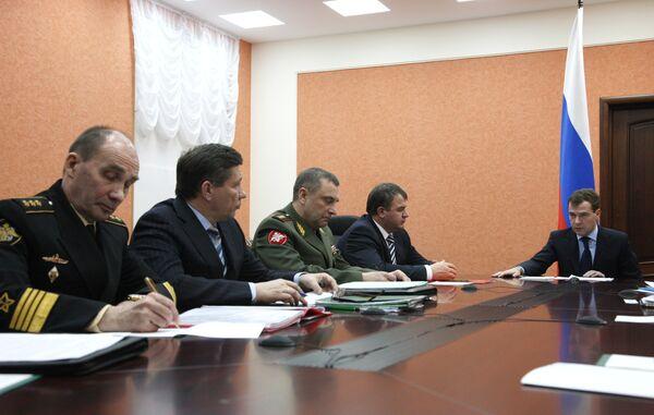 Президент РФ Дмитрий Медведев провел расширенное совещание в Уляьновске