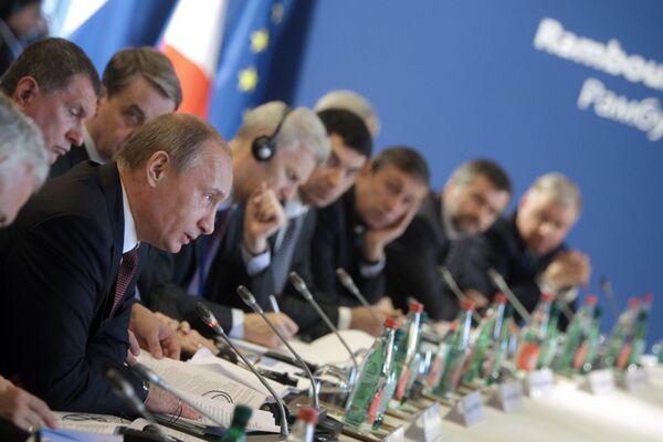 Заседание Российско-Французской комиссии