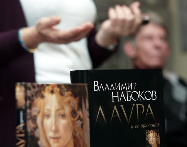 Презентация романа Владимира Набокова Лаура и ее оригинал в доме-музее писателя в Санкт-Петербурге