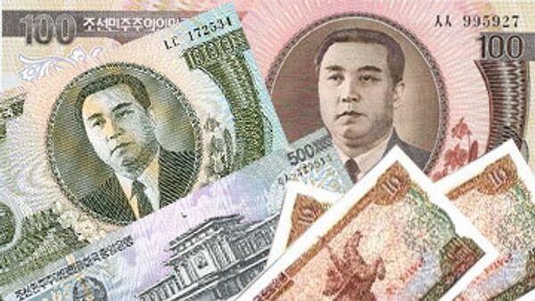 Деноминация местной валюты произведена в КНДР