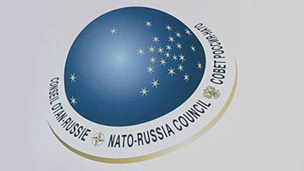 Совет Россия-НАТО
