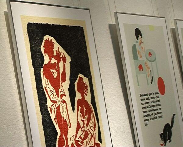 Глава Роспечати представил свою коллекцию редких иллюстраций