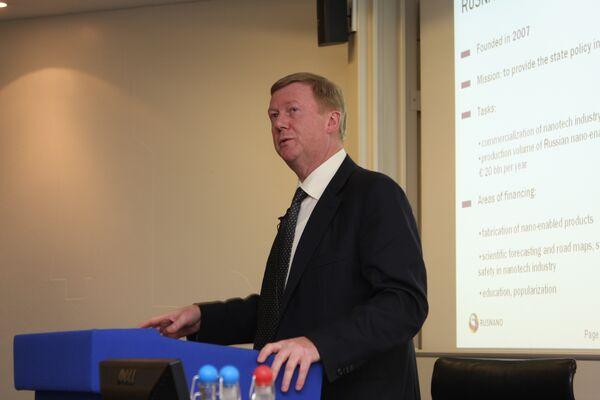 Выступление Анатолия Чубайса в Лондонской бизнес-школе