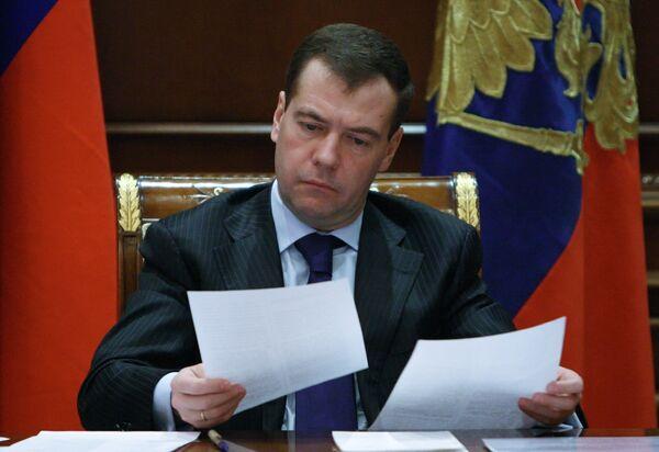 Президент России подписал климатическую доктрину - Дворкович