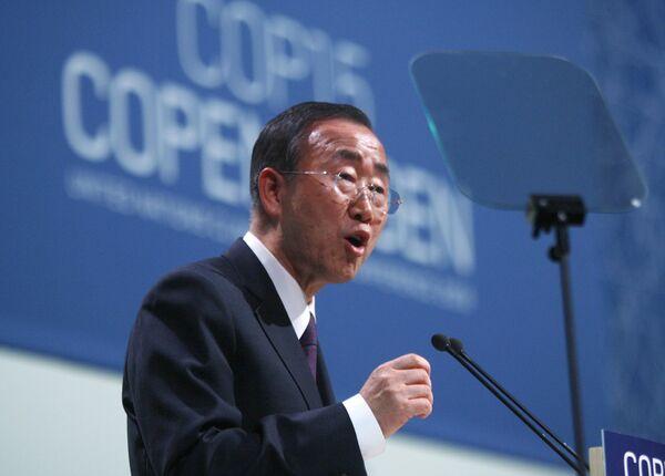 Генсек ООН Пан Ги Мун на конференции ООН по климату