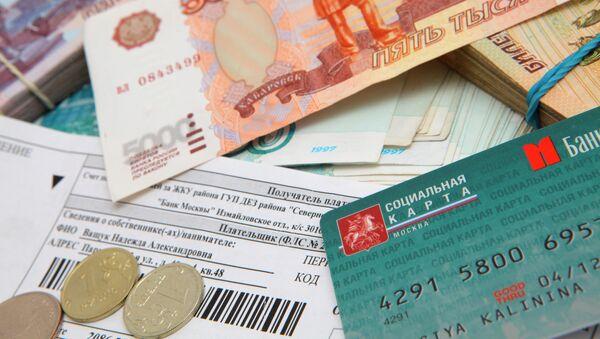 Деньги и квитанция на оплату ЖКУ. Архив