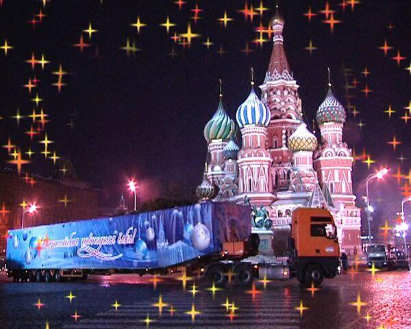 Новогоднюю елку в Кремль привез сам Дед Мороз