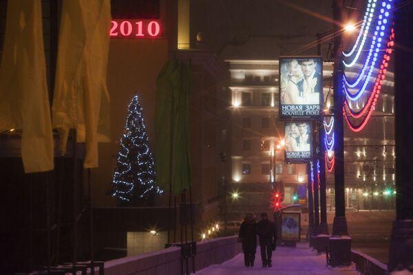 Зеленые праздники: как встретить Новый год и не навредить природе