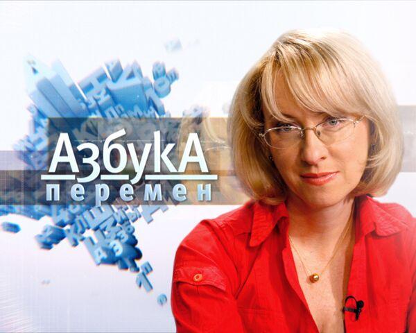 Изменение климата: почему россияне не парятся?
