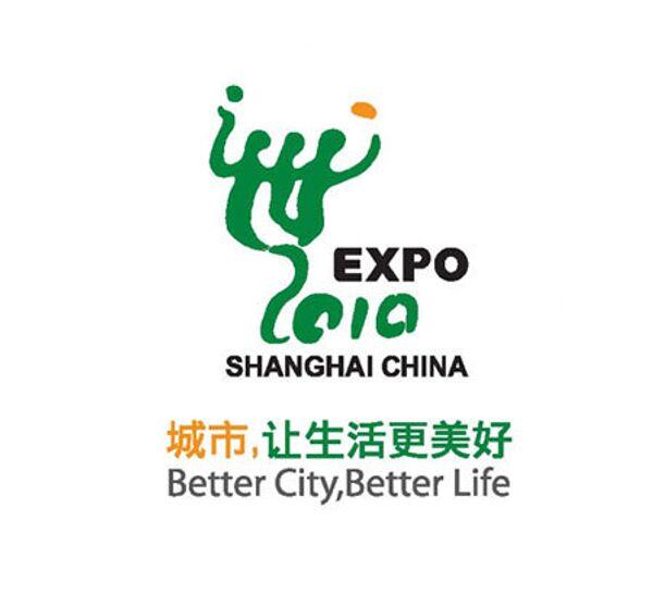Выставка ЭКСПО-2010 (EXPO 2010 Shanghai China)