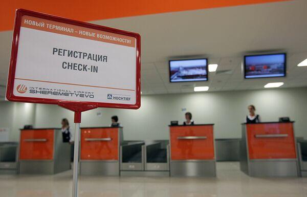 Новый терминал Е Шереметьево. Архив