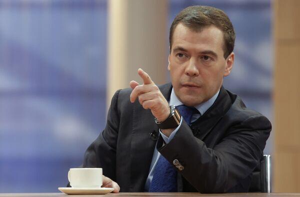 Президент РФ Дмитрий Медведев подвел итоги года в эфире трех федеральных каналов