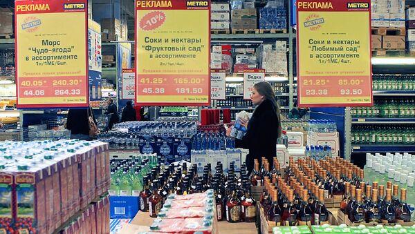 Новые марки на производимый в РФ алкоголь будут выдаваться с 2010 г