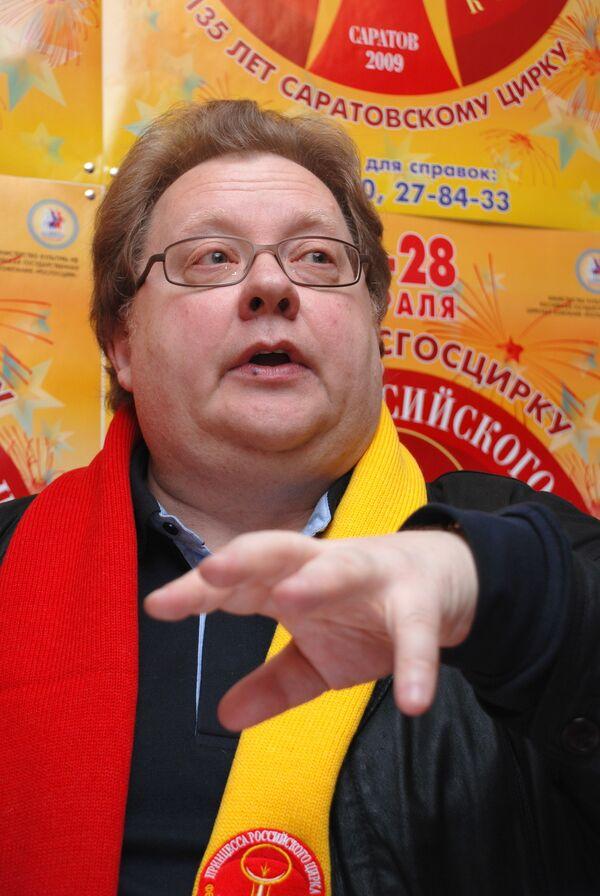 Исполняющим обязанности главы Росгосцирка назначен Александр Калмыков
