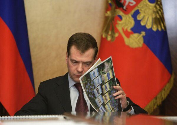 Президент РФ Дмитрий Медведев провел совещание по подготовке олимпийских объектов в Сочи