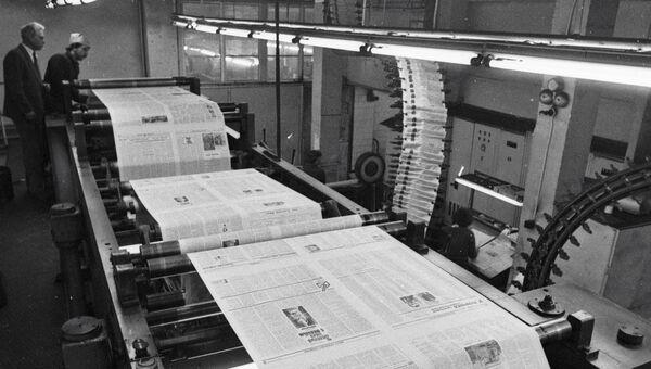 Типография «Литературной газеты». Архивное фото