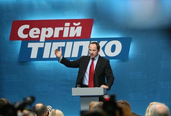 Кандидат в президенты Украины Сергей Тигипко
