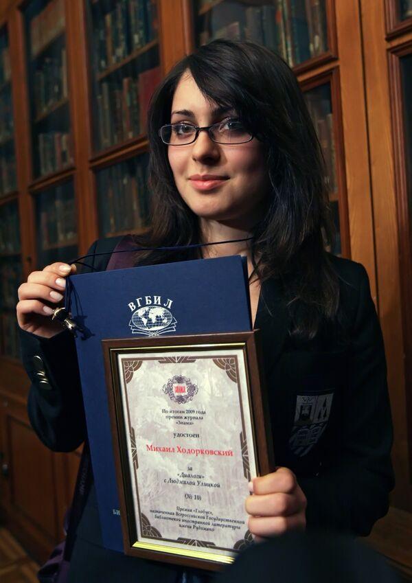 Анастасия Ходорковская - дочь осужденного бывшего главы ЮКОСа Михаила Ходорковского - получила литературную премию журнала Знамя