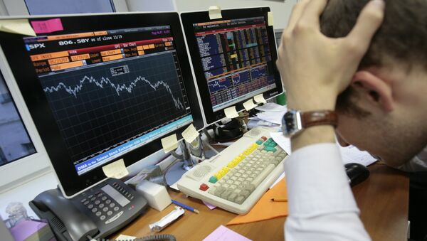 Российский рынок акций к середине понедельника ушел в минус