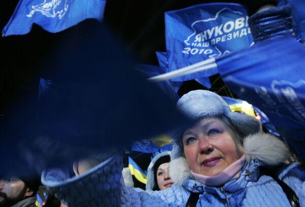 Митинг Партии регионов в Киеве