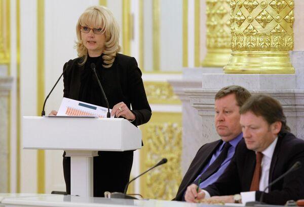 Заседание Совета по реализации приоритетных нацпроектов и демографической политике. Архив