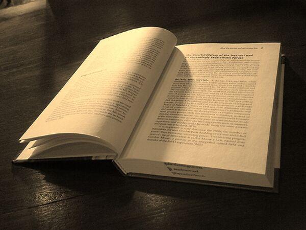 На Лидчине накануне Нового года прошла акция «Чтение как помощь».