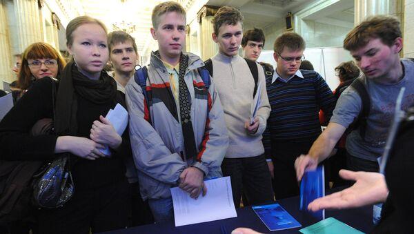 Участники ярмарки вакансий Молодой специалист XXI века. Архив