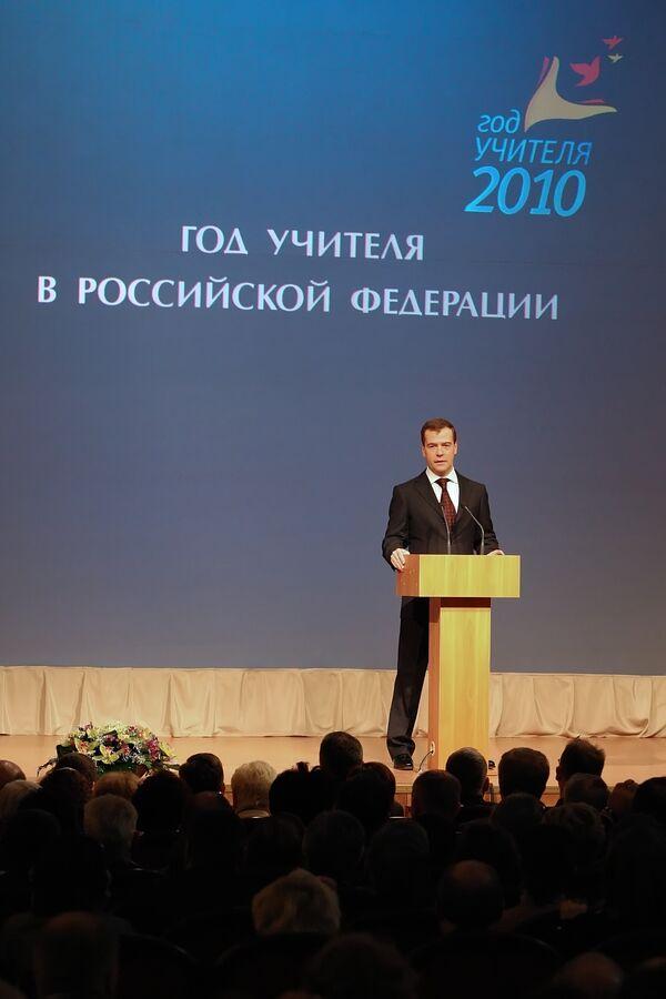 Президент РФ Д.Медведев на церемонии открытия Года учителя в России в Санкт-Петербурге