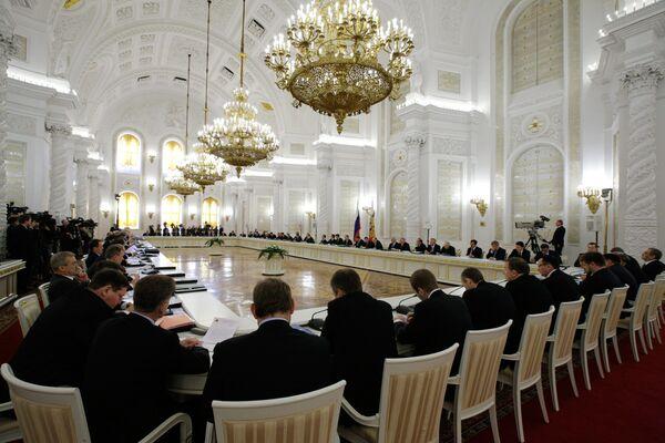 Заседание Госсовета РФ, посвященное развитию политической системы России.