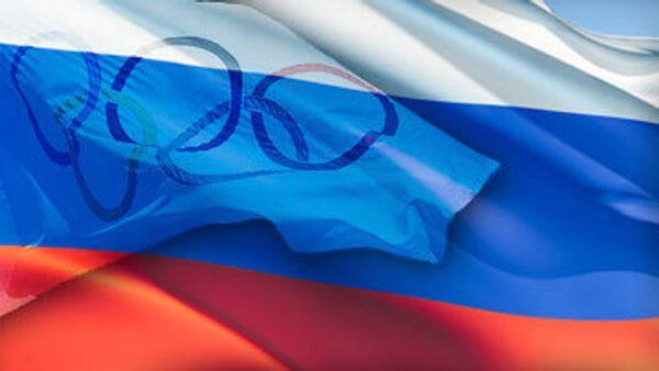 Флаг Олимпиады и флаг России