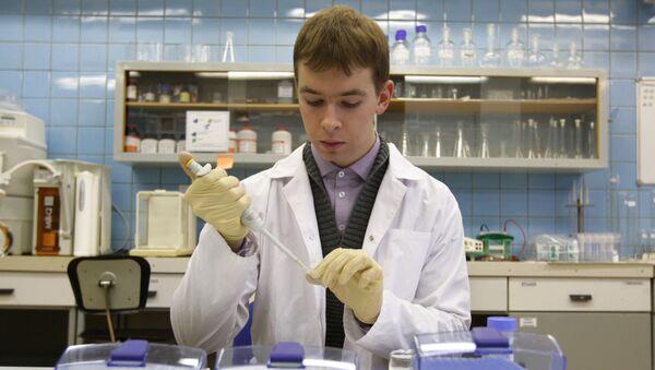 Лабораторные исследования. Архив