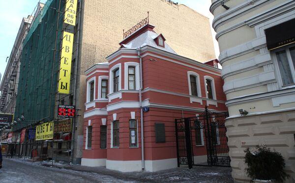 Дом-музей А.П. Чехова