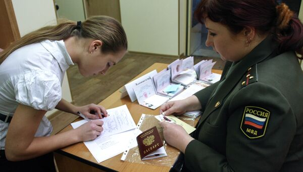 Выдача паспортов. Архив