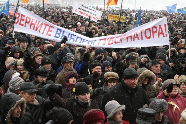Многотысячный митинг протеста в Калининграде против повышения транспортного налога