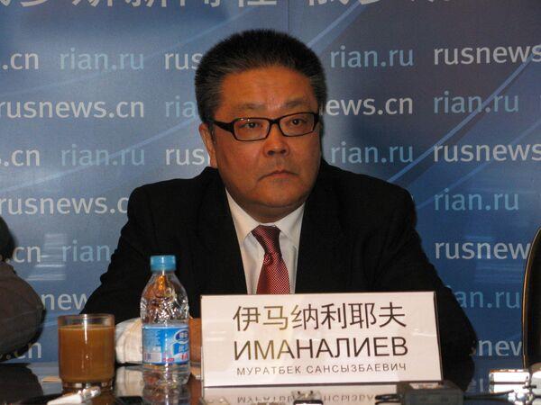 Муратбек Иманалиев, генсек ШОС. Архив