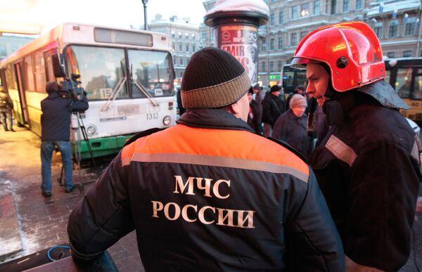 Крупное ДТП на Невском проспекте в Санкт-Петербурге