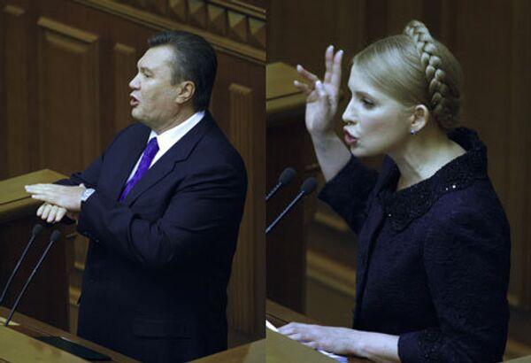 Юлия Тимошенко и Виктор Янукович. Архив