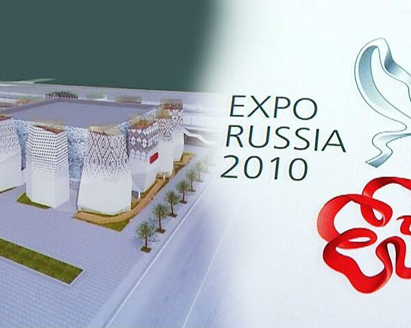 Российский павильон для ЭКСПО-2010. Виртуальная прогулка