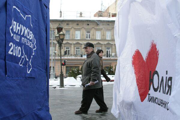 Предвыборная агитация на улицах Львова