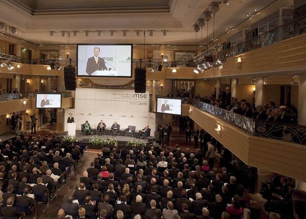 46-я Мюнхенская конференция по безопасности