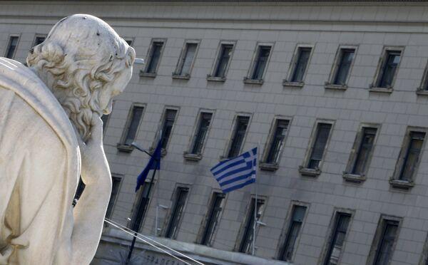 Здание Банка Греции