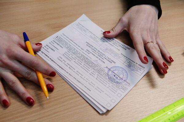 Голосование жителей Киева в день выборов президента Украины