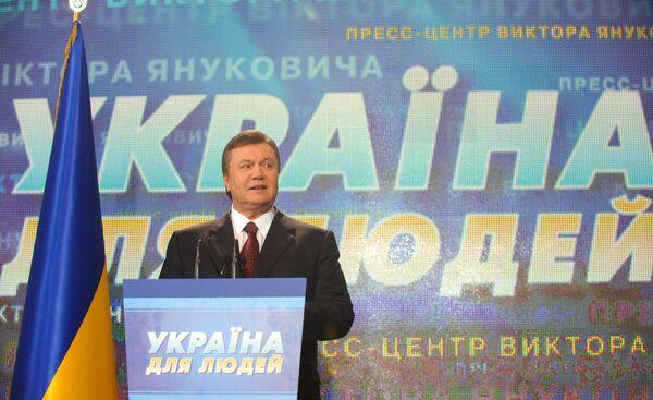 Лидер Партии регионов Виктор Янукович