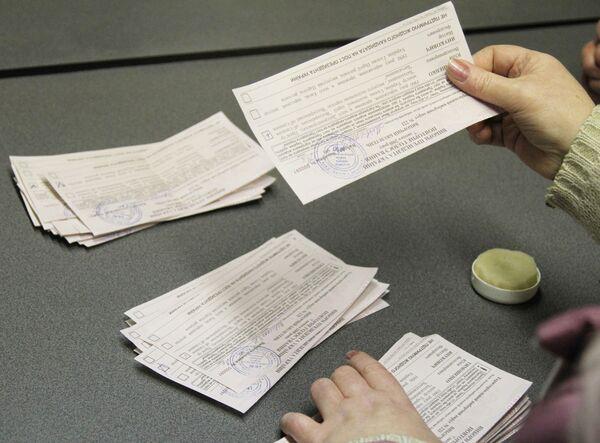 Подсчет голосов. Архив